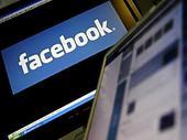 L'App Center de Facebook disponible en France